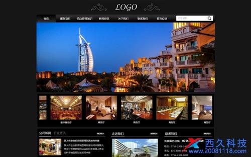 家具公司做网站