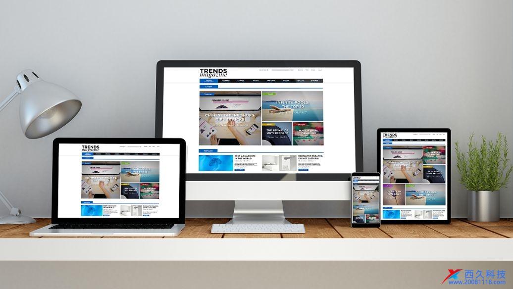 网站建设比较好的公司有什么呀?怎么选择网站建设公司呢?
